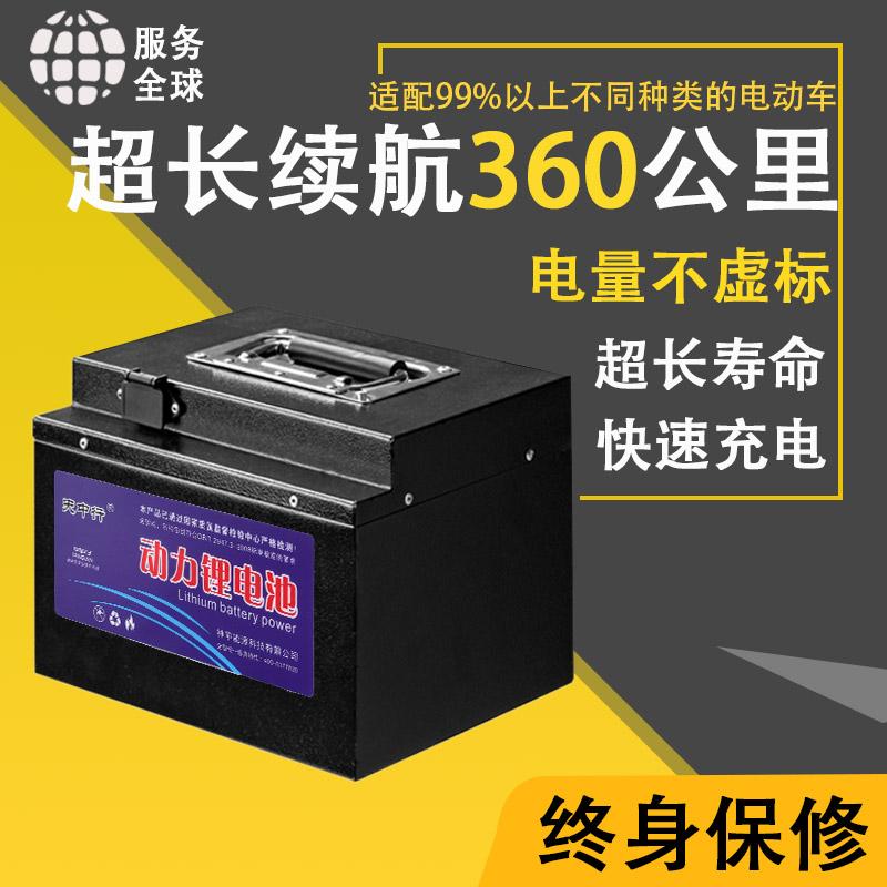 电动电瓶车锂电池48V60v72充电宝大容量三轮车外卖移动电源续行宝