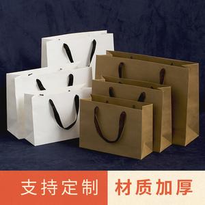 牛皮纸袋定制打包手提袋服装店衣服礼品购物订做时尚定做化妆品袋
