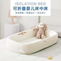 简约网午休便捷式婴儿床小童可折叠防护男童经济型0拆装风格公主1