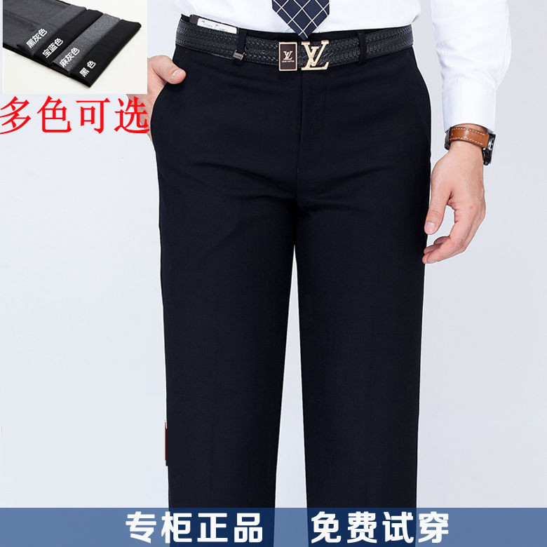 Youngor trousers mens trousers wool business loose straight pants DP ironless wrinkle resistant middle aged mens pants