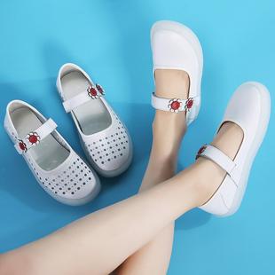 新款护士鞋镂空真皮圆头软底防水台白色坡跟女平底妈妈鞋休闲单鞋