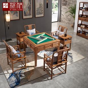 聚航红木家具全自动麻将桌鸡翅木中式电动棋牌桌实木休闲餐桌两用品牌