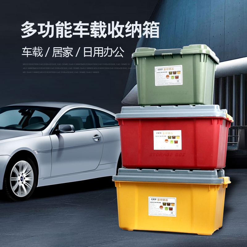 五金家用塑料大号小中号手提式电工多功能维修车载盒收纳箱工具箱