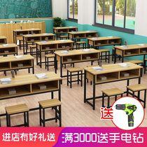 課桌椅學生學習桌學校培訓桌中小學輔導雙人帶抽屜桌教室補習班
