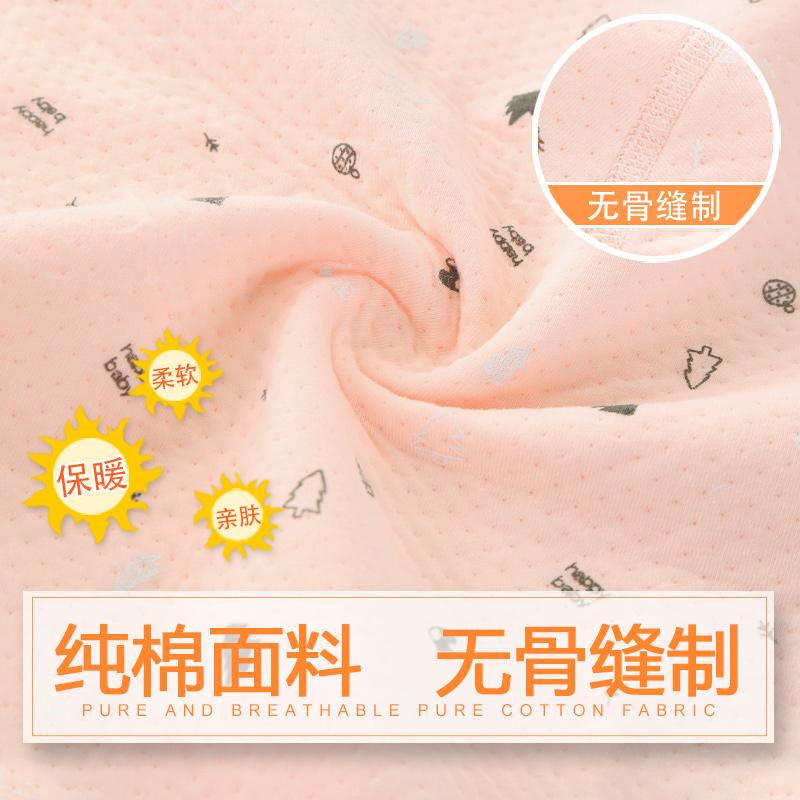 礼盒婴儿初生宝宝春秋衣服套装母婴用品满月百岁礼物纯棉