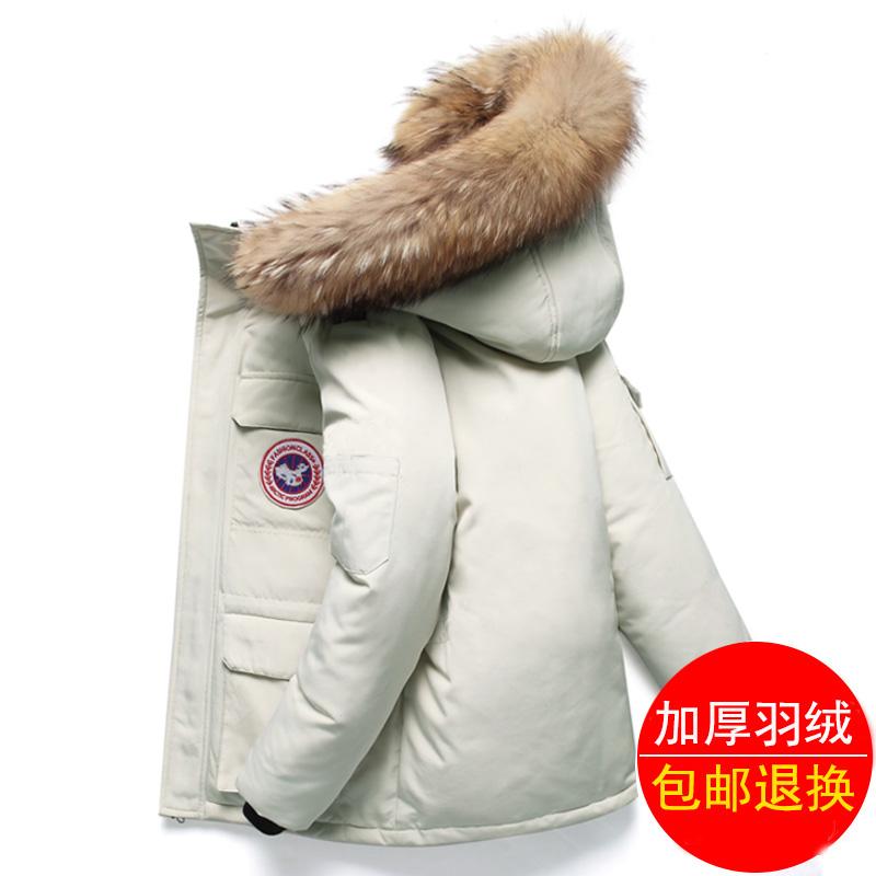 冬季羽绒服男短款加厚2020新款爆款外套加拿大风户外潮鹅情侣工装