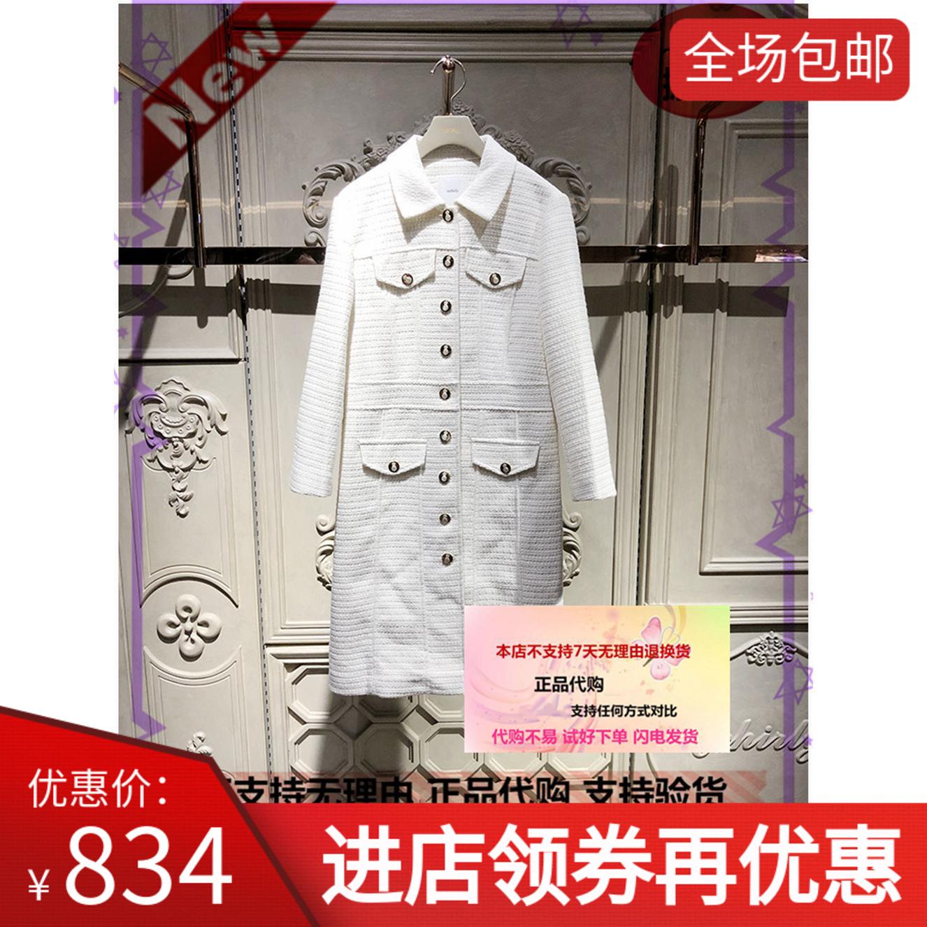 现货Ochirly专柜欧时女力国内代购219秋8B长款香风风衣1ZY3056950