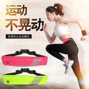 户外运动跑步手机腰包女潮ins新款轻便小型多功能腰带男隐形防水