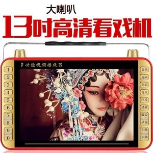 老年人新款视频播放机 充电器dvd随身听放歌影音京剧家用带广场舞