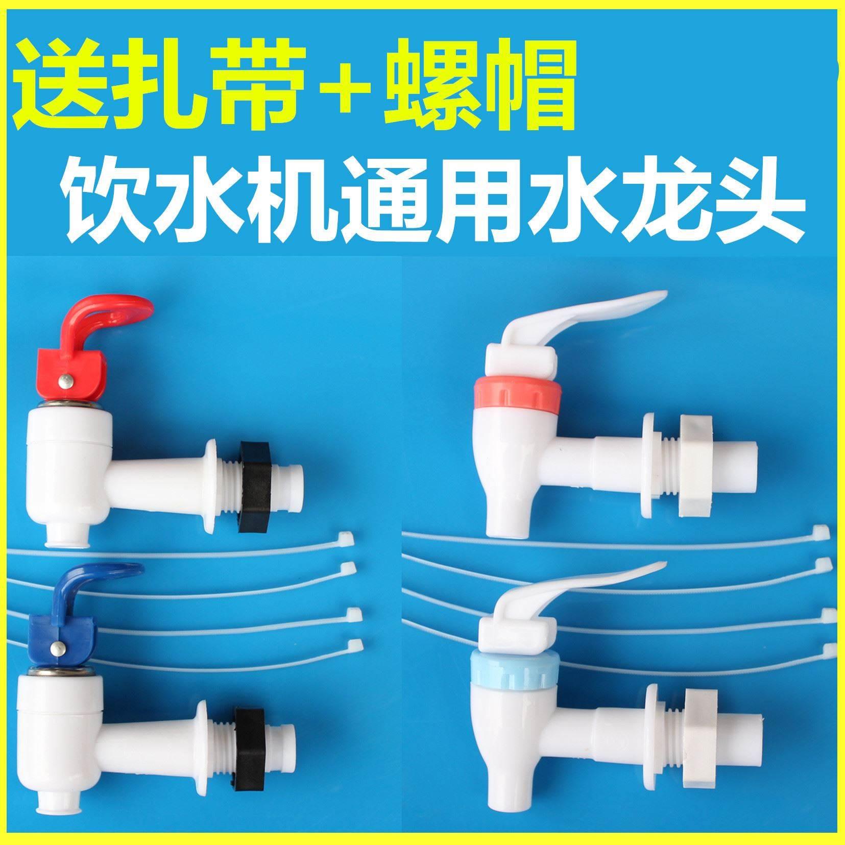 Аксессуары для водоочистителей и кулеров Артикул 595971617679