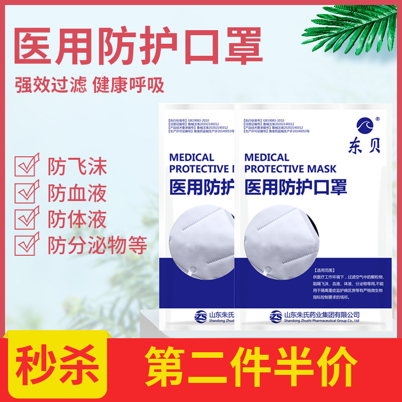 Kn95 mask 5-layer thickened protective nose mask mouth dustproof breathable mask mask mask cover adult independent packaging stock
