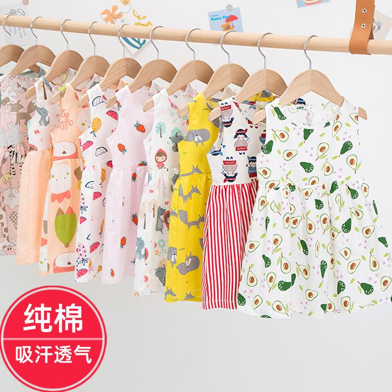 2020女童连衣裙夏公主裙宝宝裙子新款儿童小女孩洋气纯棉童装背带