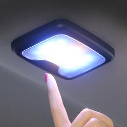 汽车阅读灯车载车内后排改装通用吸顶led照明灯室内磁吸式车顶灯