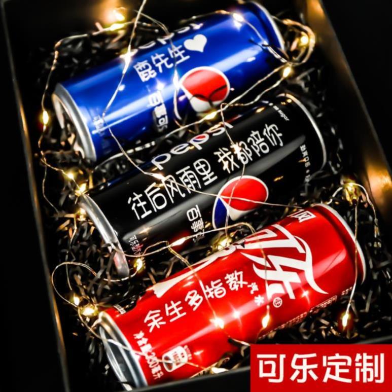 可口可乐抖音易拉罐礼品可乐表白定制刻字同款罐装定做情侣元旦限时秒杀