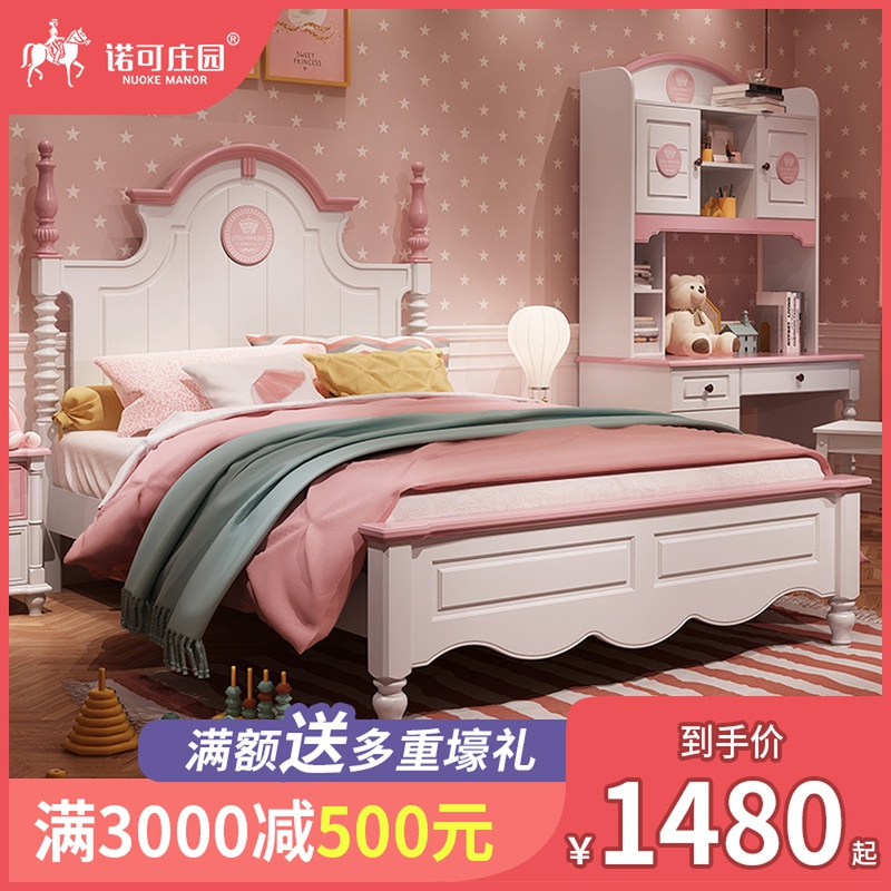 Childrens bed girls Princess Bed American solid wood girls bed ins wind pink girls dream 1.5 single bed bedroom