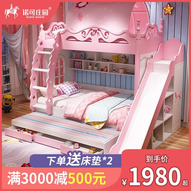 上下床双层床子母床儿童床女孩公主梦幻上下铺小户型省空间带滑梯