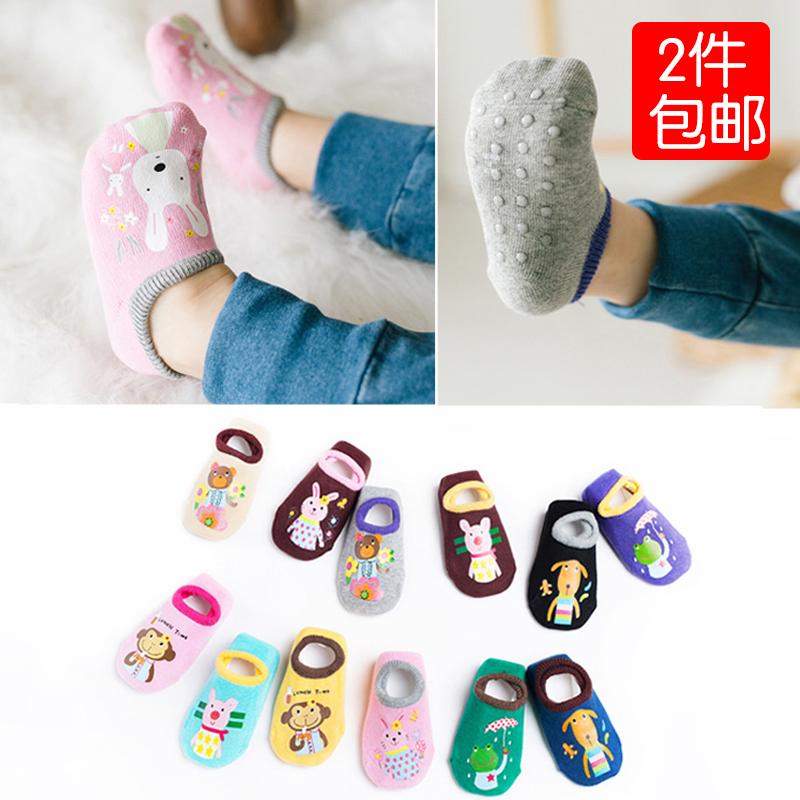 秋季宝宝地板袜 纯棉防滑袜套婴儿学步袜男女儿童早教鞋套1-2-3岁