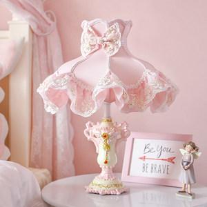 欧式温馨可爱家用儿童房间女孩少女心公主粉色ins台灯卧室床头灯
