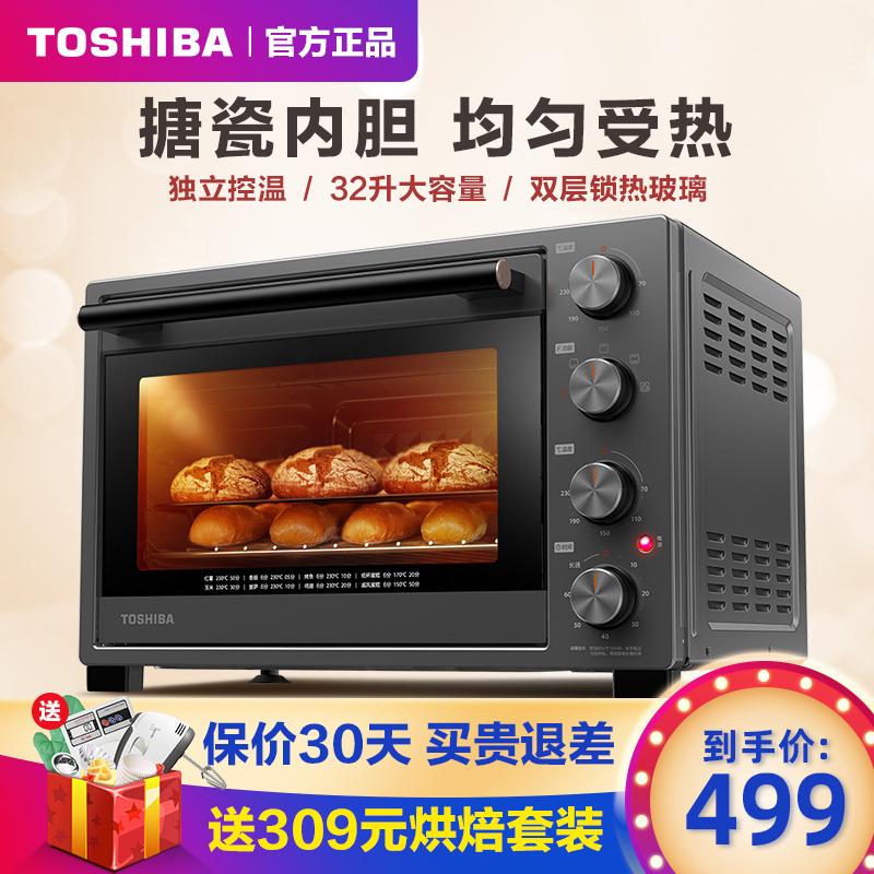 限1000张券东芝D132A1家用烘焙烤箱多功能全自动大容量32升蛋糕小电烤箱