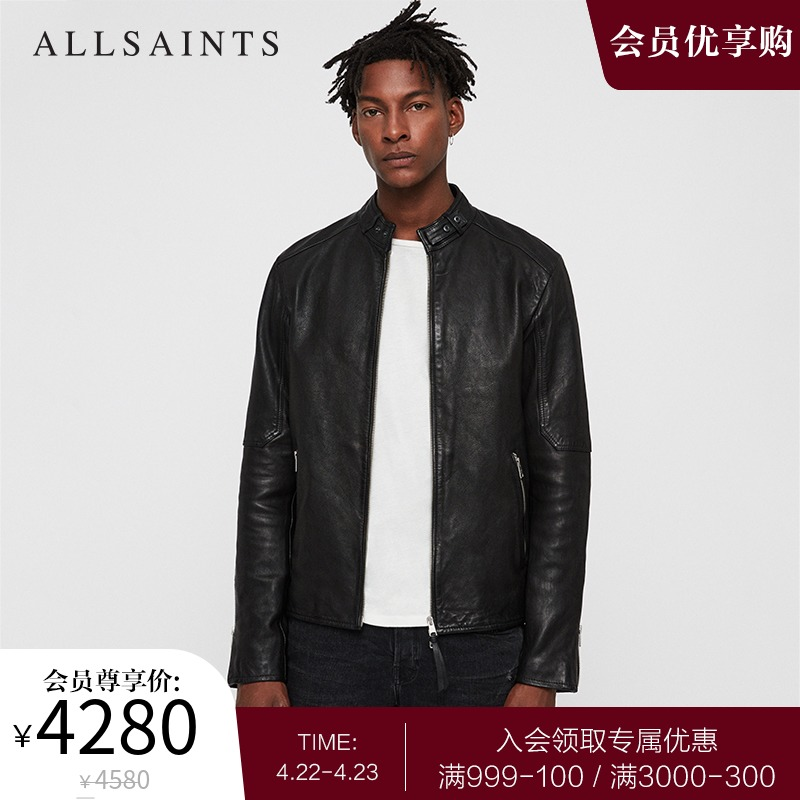 Allsaints men's Cora pilot jacket leather jacket autumn and winter Knight cool jacket ml014p