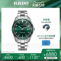 RADO瑞士雷达表皓星系列石英腕表商务男表钢表带官方正品品牌手表