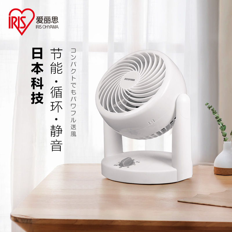 IRIS 爱丽思 PCF-EHD15NC 空气循环扇 电风扇 聚划算+天猫优惠券折后¥58包邮(¥118-60)3色可选