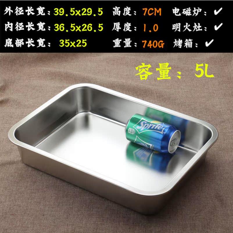 餐盘中式果盘快餐店甜品方盘简易拼盘火锅盆展示盘菜盘大盆托盘的