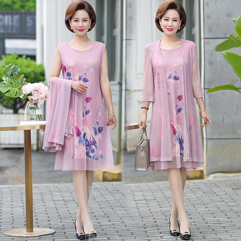 夏装连衣裙两件套装阔太太2019裙子限10000张券