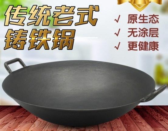 10-10新券炒菜大铁锅灶台锅传统老式商用食堂大锅农村烧水家用特大号爆炒锅