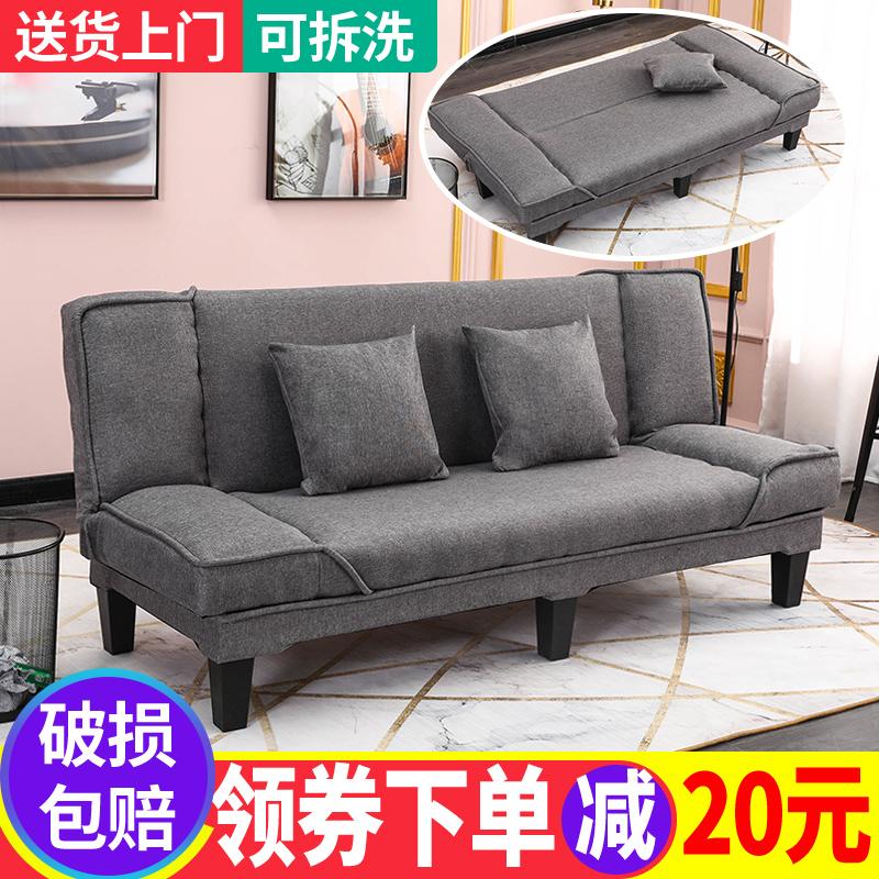 限2000张券折叠沙发床两用小户型简易经济型客厅省空间懒人三人租房布艺沙发