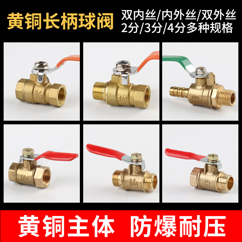 Клапаны Артикул 605509099631