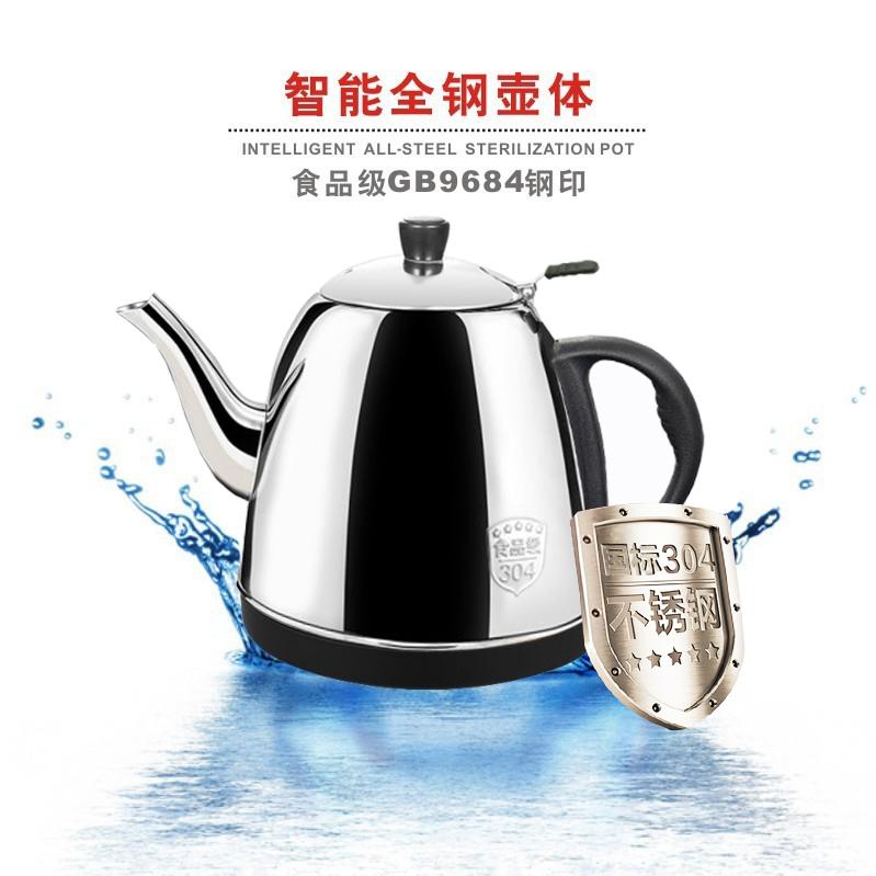 電水壺配件電熱水壺自動上水電茶爐配件單個燒水壺體壺身通用配件