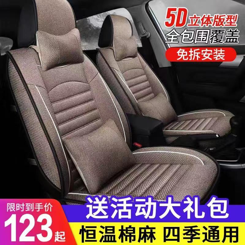 上海大众新老款polo两厢布汽车座套