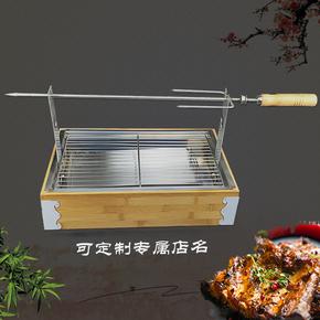 竹木烧烤保温炉烤串加热炉烤羊腿烤羊排烤兔烤鸡加热木盒商用