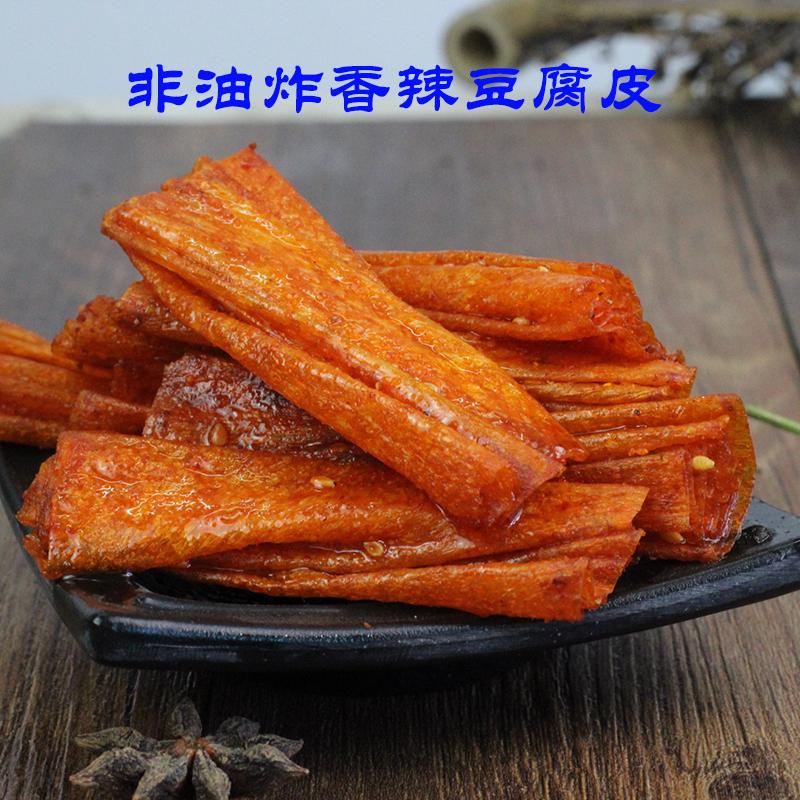湖南特产平江敏杰125g绝辣味手撕豆皮豆腐干香干子长寿香辣条辣片