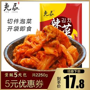 领5元券购买尧辰韩国风味韩式下饭延边辣白菜