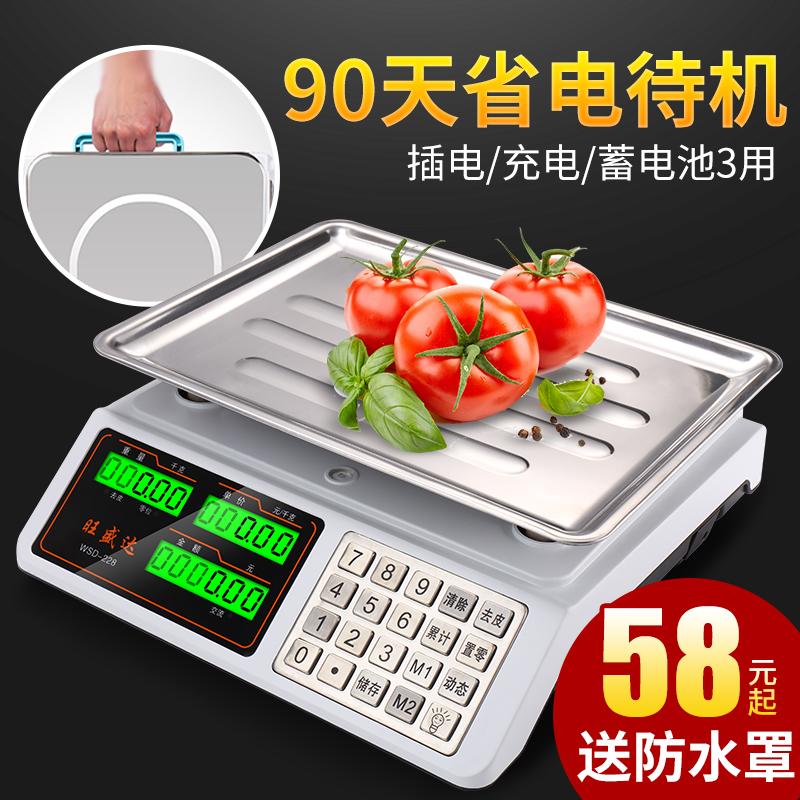 Процветающий держать достигать бизнес электронный весы электронный оценка весы 30kg точность электроника кухня фрукты сказать вес супермаркеты тайвань весы