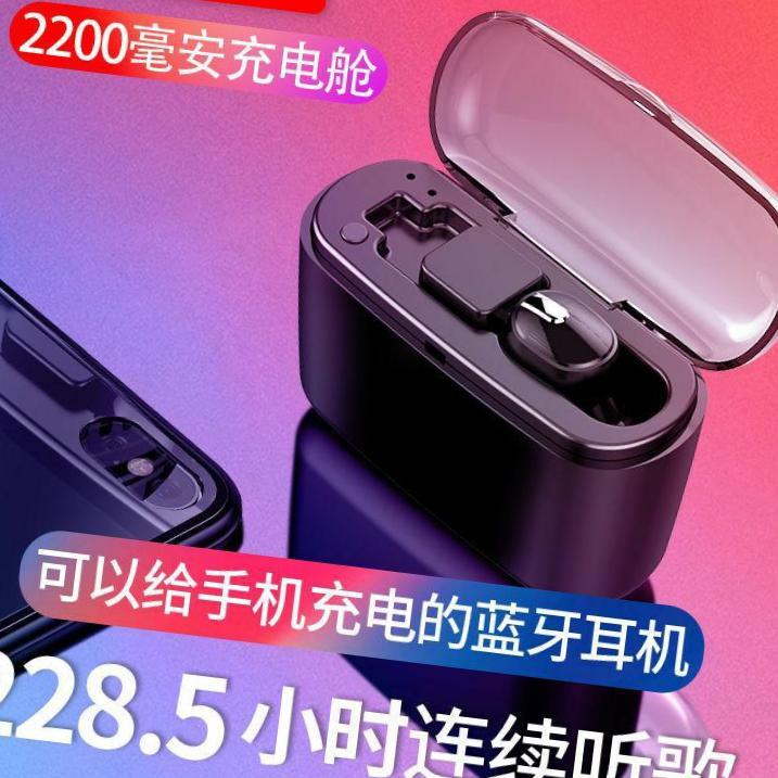 other/其他 型号夏新蓝牙耳机无线单耳运动头戴式迷你华为苹果vi