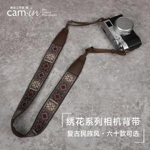 cam-in 复古绣花相机背带单反尼康斜跨减压富士旁轴X