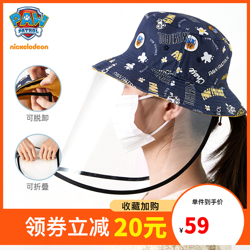 Wangwang team children's protective hat baby fisherman's hat new type face mask baby's foam proof large eaves hat
