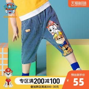 7汪汪队男童牛仔短裤儿童2020夏季外穿宝宝裤子中小童卡通七分裤