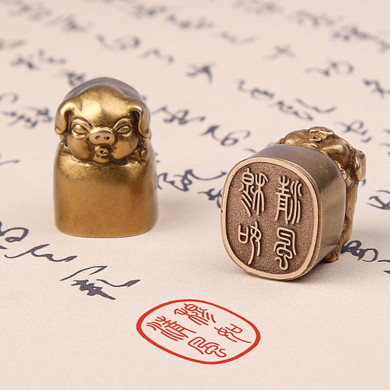 黄铜印章个性名字印章定制篆刻章定做姓名印章藏书私人章火漆印章