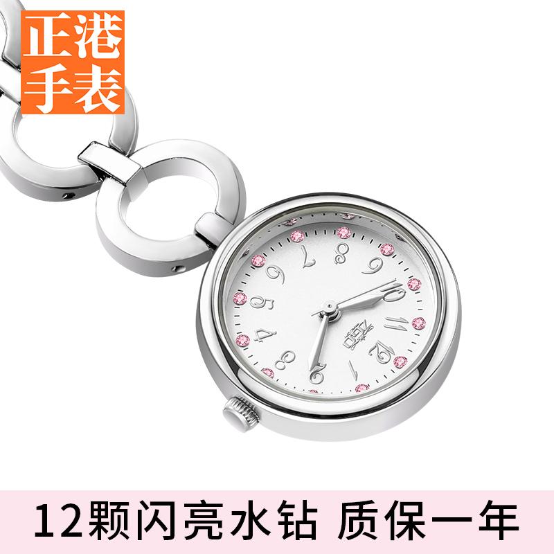 护士表小怀表挂表胸表简约手表可爱女款包邮防水护士用的石英网红