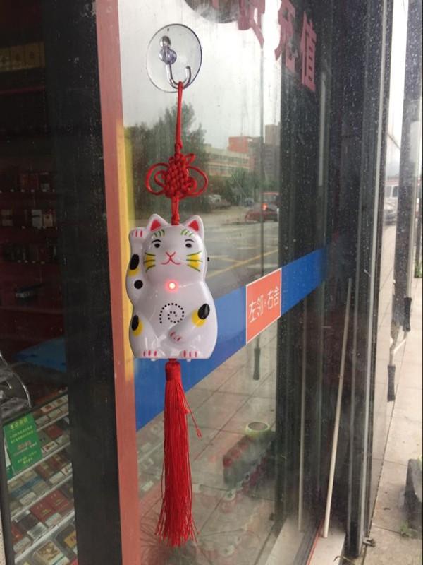 招财猫迎宾器卡通感应门铃光控感应报警器店铺进门口你好欢迎光临