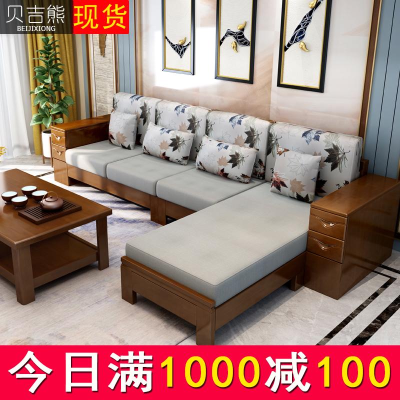 (用3918元券)新中式现代简约客厅整装大实木沙发