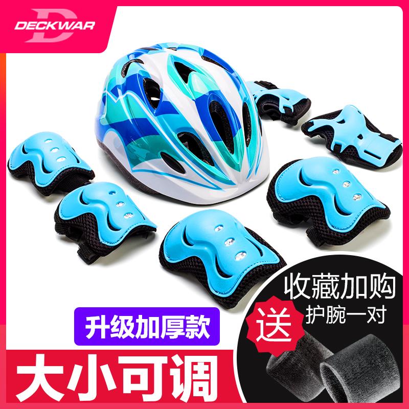 Защита для катания на роликах / Шлемы для детей Артикул 602613215046