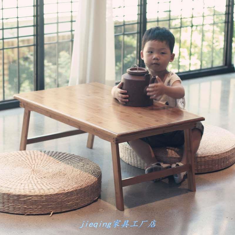 席地而坐的桌子脑做桌炕几小桌子榻榻米茶几矮桌方桌-.com锟斤拷