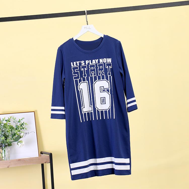 Спортивные платья Артикул 599607442331