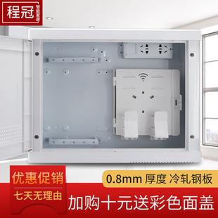 弱电箱多媒体集线箱暗装 光纤入户信息箱特大号网络布线配电箱家用