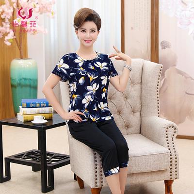 妈妈夏季时尚短袖套装T恤七分裤两件套宽松大码中老年女装40-50岁